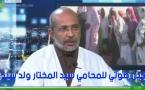 Sidi Moctar Ould Sidi