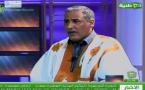 Mohamed Ould Moine