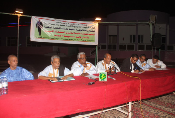 Commémoration de l'anniversaire de l'Emir et résistant Bakar Ould Soueid'Ahmed