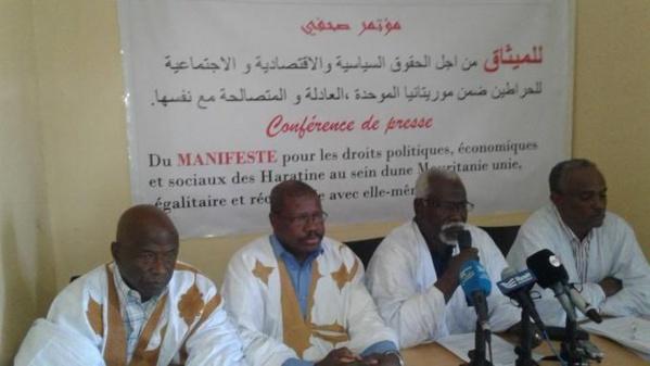 """Mauritanie: le 4e anniversaire du """"Manifeste Haratine"""" sera célébré en grande pompe"""