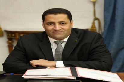 Réunions annuelles des institutions financières Arabes à Rabat
