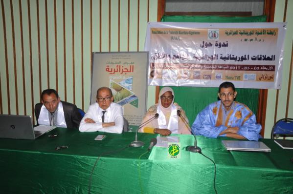 L'Association de la fraternité américano-australienne organise, à Nouakchott, un colloque sur les relations liant les deux pays