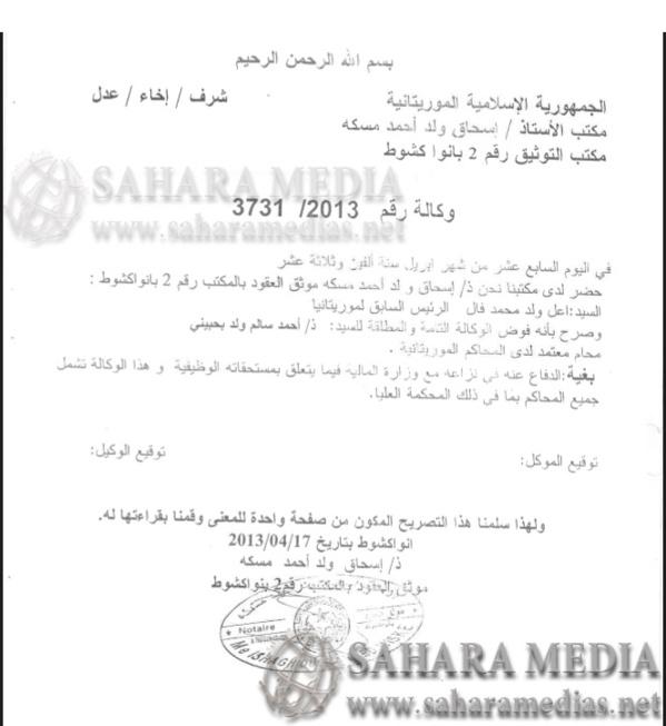 A propos des droits de l'ancien président Ely O. Mohamed Vall : O. Bouhoubeini se justifie…