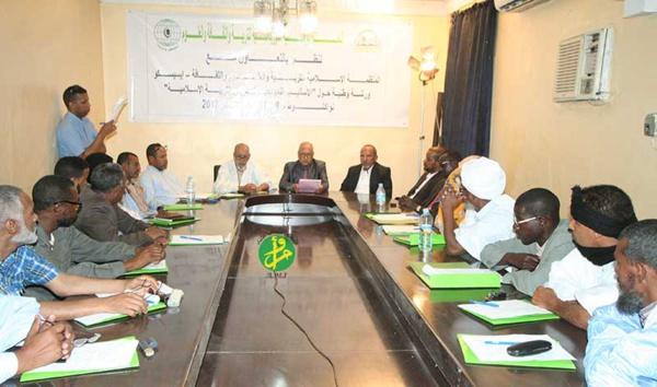 Organisation d'un atelier de formation sur les méthodes modèles de l'enseignement de l'éducation islamique