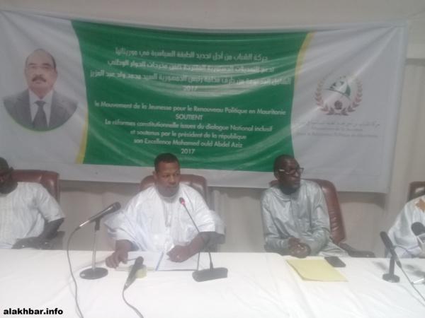 Mauritanie : un mouvement de jeunesse soutient les réformes constitutionnelles