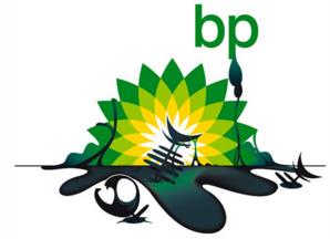 BP : la production du gaz mauritanien pour 2021