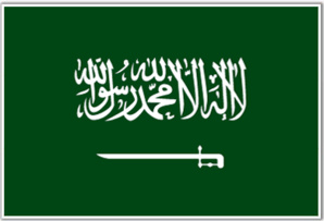 Figurez-vous que  la constitution mauritanienne ne cite ni coran ni prophète psl encore moins le rite malikite…