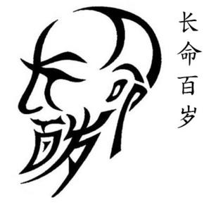 Chinoiseries constitutionnelles : le cuisto  Lô Gourmo  raconte encore des salades…