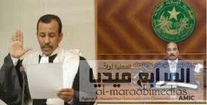 Le président de la cour des comptes a émis des ordres pour inspecter la présidence et l'état major des armées