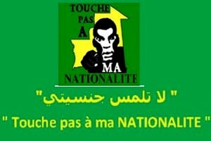 Touche pas à ma nationalité s'insurge contre la mascarade annoncée du 05 août