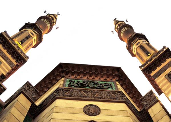 Le forum des savants et imams appelle à voter en faveur des amendements constitutionnels et à se conformer à la Charia