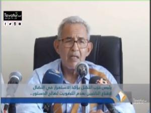 Ould Daddah dénonce la dictature et le pillage des ressources nationales