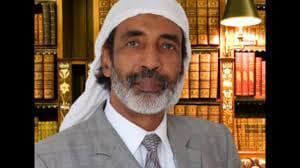 Un faghih mauritanien publie une fatwa controversée