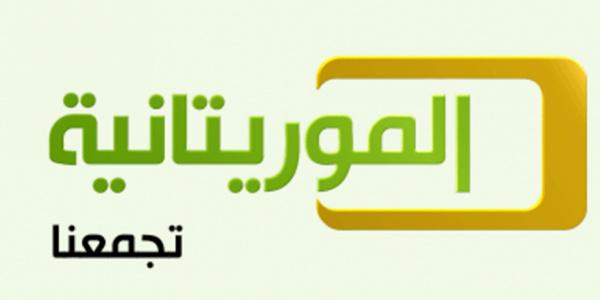 Resultado de imagen de television mauritanie