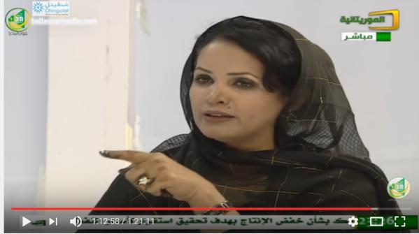 Mekfoula Mint Brahim salue la fatwa controversée de l'érudit Chah