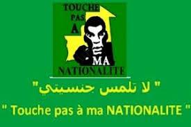 """Mauritanie : le mouvement TPMN """"exige la libération"""" de 2 de ses membres"""