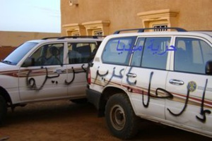 Mauritanie : Des slogans hostiles au pouvoir en place sur des véhicules de la TVM