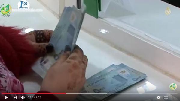Mauritanie : Peu d'engouement au premier jour de circulation de la nouvelle ouguiya