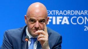 Mauritanie : La FIFA vers la réforme du football jeunesse