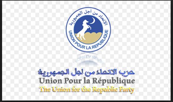 Tenue des Etats généraux et du CN de l'UPR début mars 2018