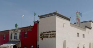 La zone franche de Nouadhibou appelle à dissocier la politique et l'enseignement