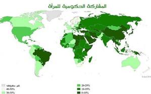 Les femmes bien loties dans le gouvernement mauritanien