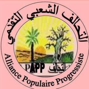 L'APP dénonce la campagne frauduleuse de l'UPR