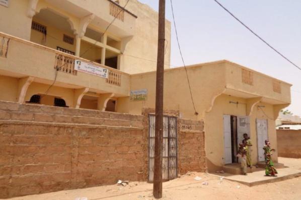 Maison Familiale Rurale de Kaédi, un espace de formation professionnelle et d'insertion entrepreneuriale