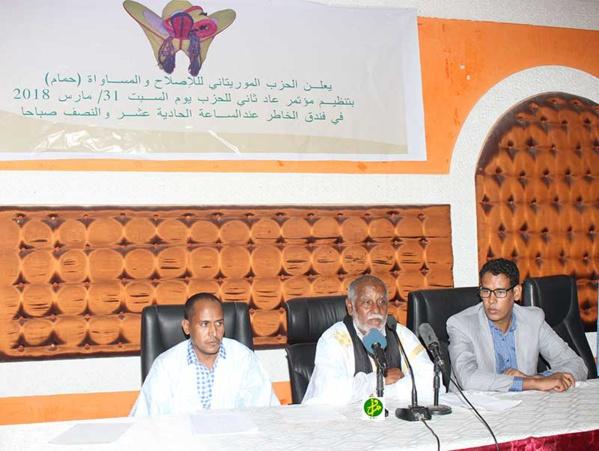 Le parti mauritanien pour la réforme et l'égalité organise son deuxième congrès ordinaire