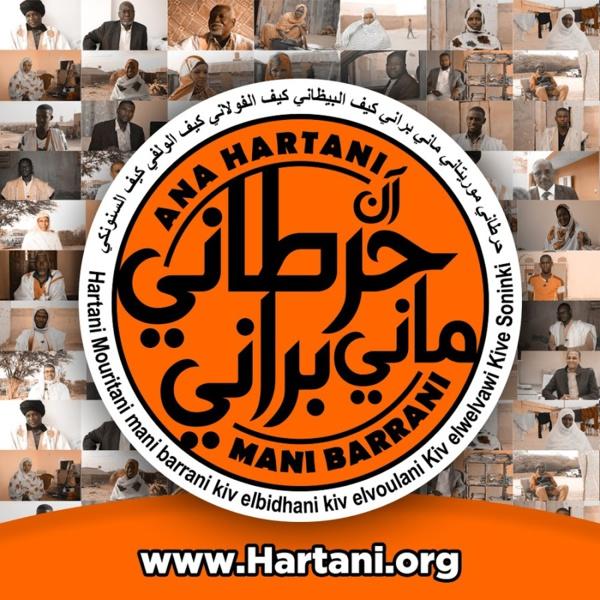 La campagne « Ana hartani mani barani » est lancée !