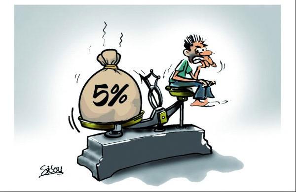 Mauritanie : légère hausse du taux d'inflation au mois de mars (officiel)