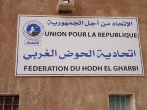 Hodh Elgharbi : L'UPR fait le plein…….. des militants de l'opposition