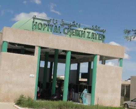 Santé : Grève au niveau de certains hôpitaux nationaux