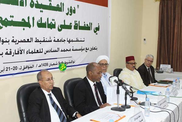 Organisation d'un symposium sur le rôle de la doctrine ash'arite dans le maintien de la cohésion de la société mauritanienne