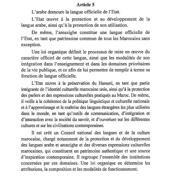 Kane, Bathia, Ba : Oumtounsi est incompatible avec des ministres qui ne parlent que français…