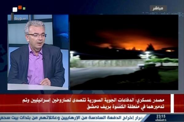 Syrie: tir de missiles israéliens près de Damas, neuf combattants pro-régime tués (OSDH)