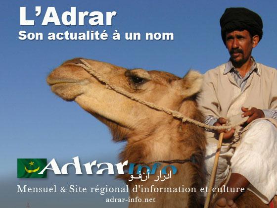 Adrar-info s'offre un nouveau look