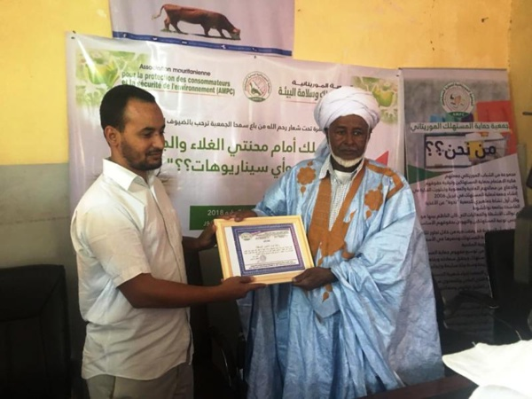 Alakhbar.info honoré pour sa couverture de la souffrance des populations face à la sécheresse