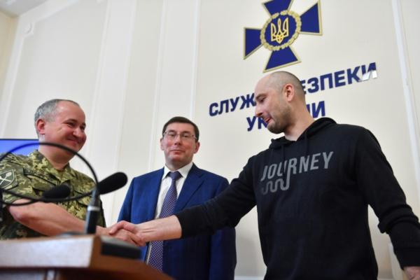 Affaire Babtchenko: Kiev tente de rassurer les Occidentaux sur sa mise en scène