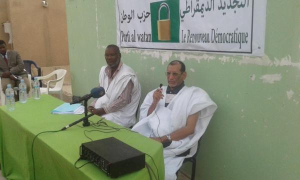 Le RD et Al Watan scellent une alliance électorale