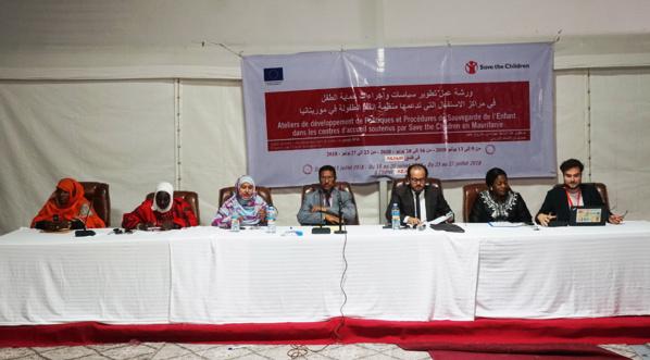 Renforcer les capacités de sauvegarde des enfants en mobilité dans les centres d'accueil