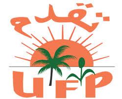 """Selon l'UFP : """" Le président Aziz veut """"de mauvaises"""" élections """""""