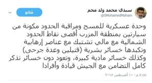 Notre armée a infligé de lourdes pertes aux terroristes, dit Ould Maham