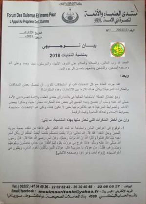 Le forum des érudits et imams appelle au respect des règles de l'éthique et de la légalité