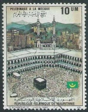 Retour à Nouakchott du premier contingent des pèlerins mauritaniens aux Lieux Saints de l'Islam