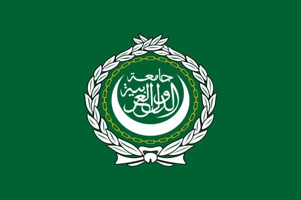 La Mauritanie participe à la 150ème session du Conseil des ministres des Affaires étrangères de la Ligue Arabe