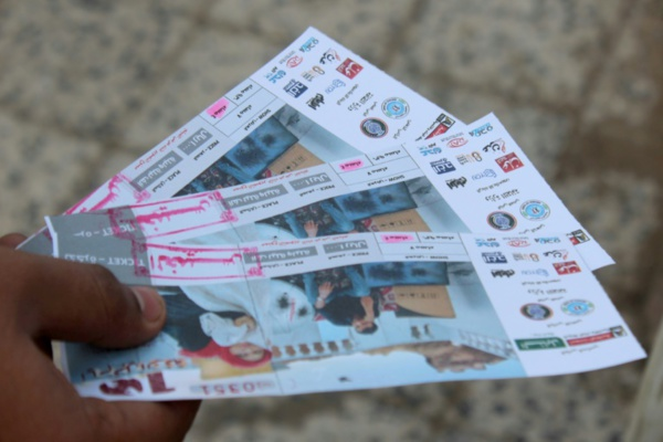 Au Yémen, le cinéma veut prendre sa revanche sur la guerre