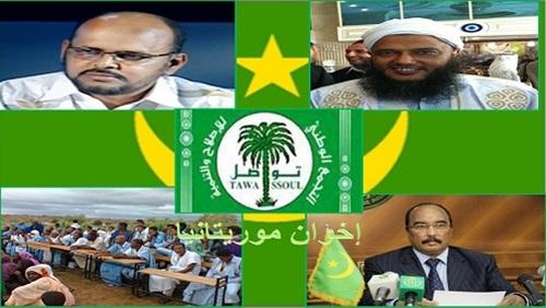 Rumeur : Aziz compte dissoudre bientôt le parti Tawassoul