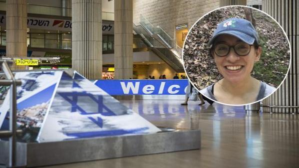 Israël bloque depuis une semaine l'entrée d'une étudiante américaine