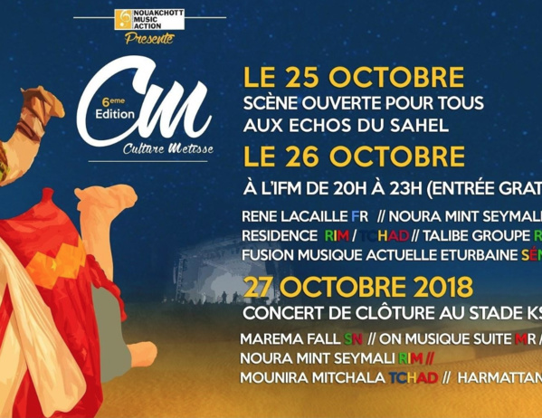 Mauritanie : Le Festival CULTURE METISSE sensibilise le grand public, à travers l'art et la culture